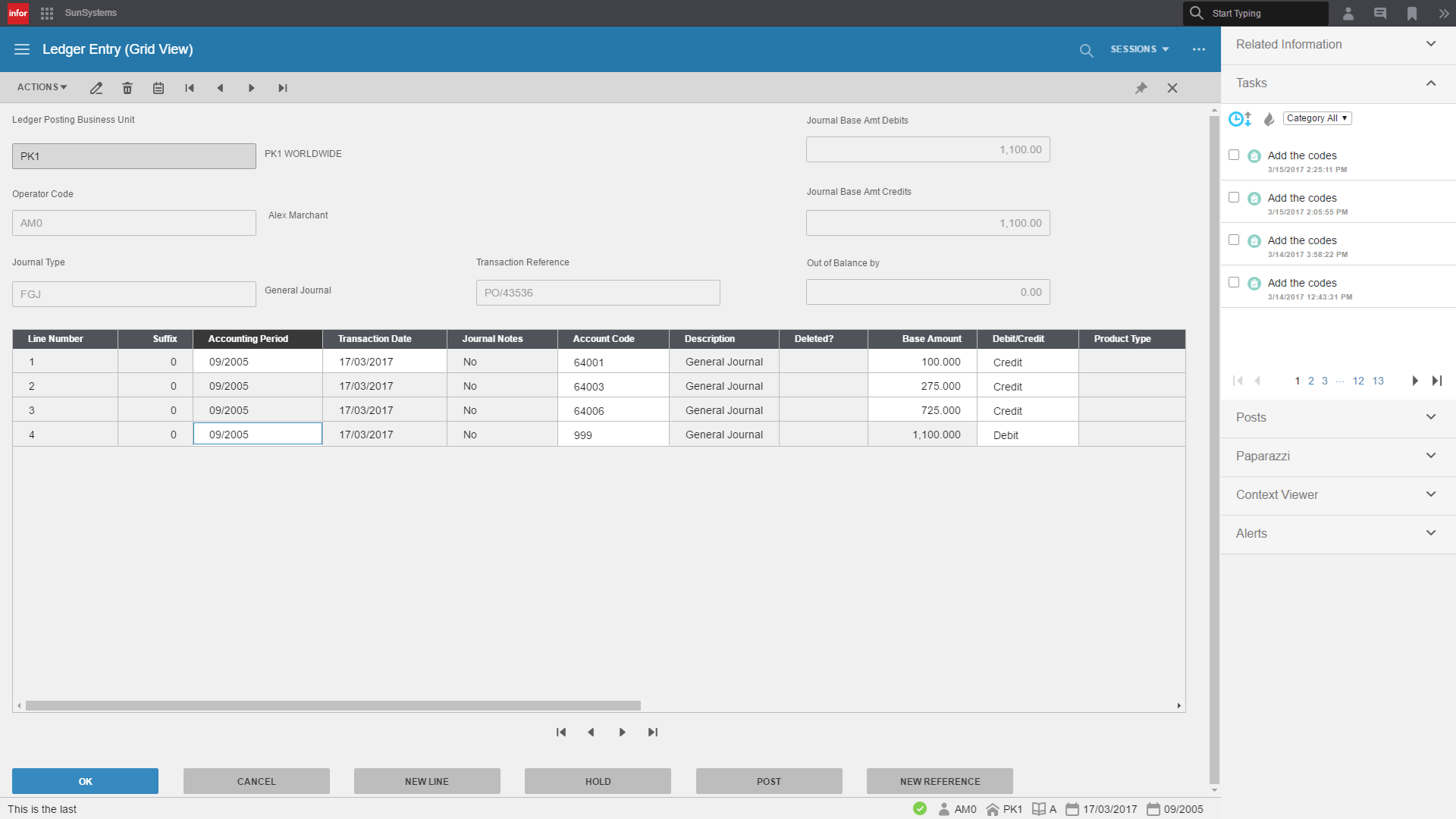 Infor Sunsystems 2017 Pricing Screenshots Demo