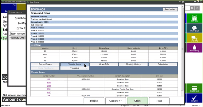 NCR CounterPoint | Retail POS Software | 2019 Reviews, Pricing
